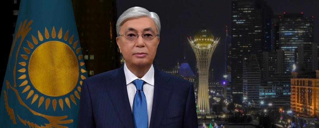 President Kassym-Jomart Tokayev's New Year's Eve Speech
